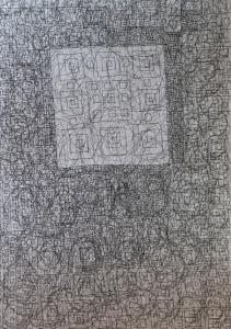 Жизнь квадрата