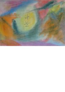 Небо IMG_1233 копия